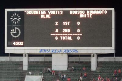090920vsロアッソ熊本