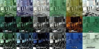ガラスマテリアル-レンダリングサンプル